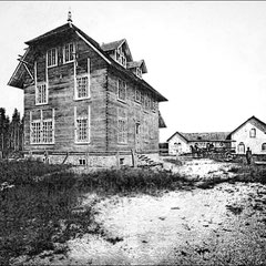 Habitation destinée à l'un des officiers supérieurs de l'administration (1908)