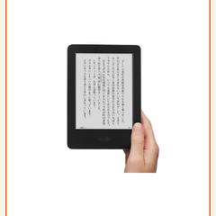 F賞 Amazon KIndle  1名様
