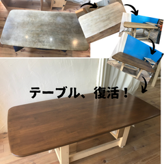 ダイニングテーブル塗装修理