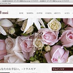 オンラインショップ01