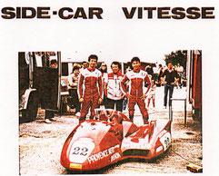 Champion de France en 1984
