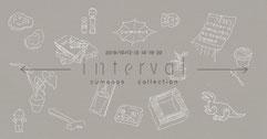 cumonos collection [ interval ]