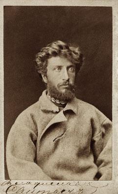 Владислав Станиславович Свитыч (Иллич)
