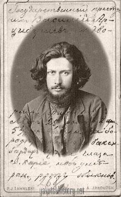 Василий Арцибушев