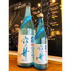 刈穂六舟純米吟醸サマーミスト 日本酒 地酒