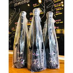 神蔵七曜純米大吟醸中汲み 日本酒 地酒