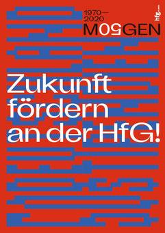 (c) Hochschule für Gestaltung Offenbach