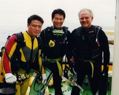 Sunny Orm, Dosoo Jang & CNE, Jeju Island, South Korea, 2004