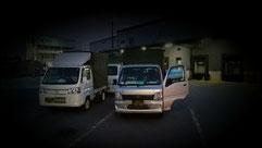 大阪府堺市の軽貨物トラック専門運送会社
