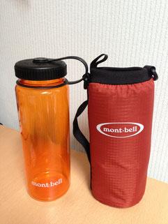 ②水筒(モンベル0.75L)とサーモカバー