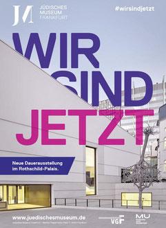 Jüdisches Museum Frankfurt, Rothschild-Palais, FLOWDELI, koscher Restaurant Frankfurt