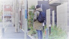 横浜 探偵事務所 ダルタン調査事務所