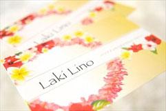 ロミロミ ハワイ 知多半島 半田 コストコ 癒し プライベート 非日常空間 ハワイアン ハワイアンロミロミサロン Laki Lino(ラキリノ)