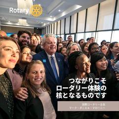 2019-20年度 国際ロータリー会長 マーク・ダニエル・マローニ氏画像