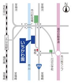 いちかわ園アクセスマップ(略図)