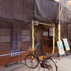 新浦安のキッズプログラミング教室「エメラルド-キッズ」外壁修繕工事の様子