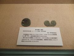 愛知県清須市朝日遺跡出土 破片銅鐸(野洲市立銅鐸博物館蔵)