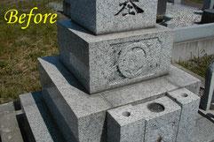 墓石リメイク前