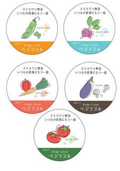 野菜をデザインしたコースター