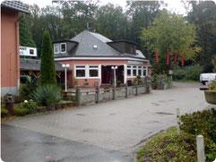 China Restaurant Löwenpark In Gelsenkirchen Beim Restaurantinspektor