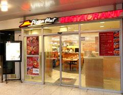 Hauptbahnhof Düsseldorf Pizza Hut