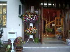 「パッチワークのまきの入口」の写真