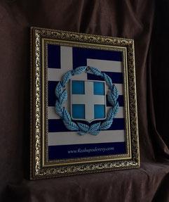 εθνόσημο της Ελλάδας