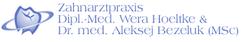 Logo Zahnarztpraxis Hoeltke