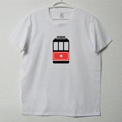 Sintra t-shirt