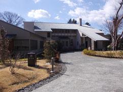 俣野別邸庭園