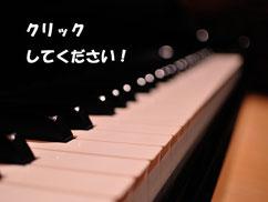音楽家のためのレッスン
