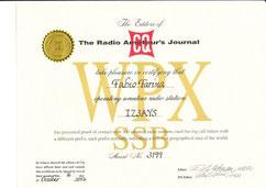 Wpx - SSB