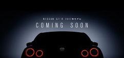 新型GT-Rのスピードなど