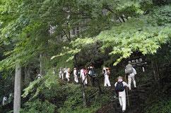 大坂本峠に挑戦