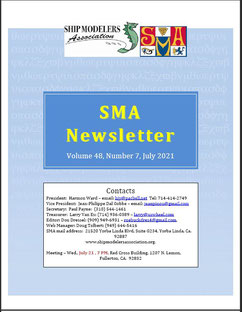 会報 SMS Newsletter(月刊)