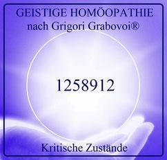 Kritische Zustände, 1258912, Sphäre, GEISTIGE HOMÖOPATHIE nach Grigori Grabovoi®