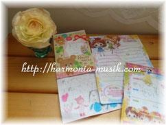 ブログ「ピアノ発表会記念品を・・」