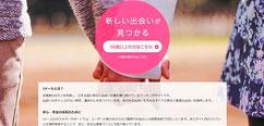 ミントC!Jメール公式サイトトップページ