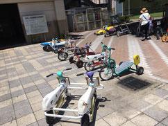 体験施設の遊び場。名古屋を中心に「体験施設」で遊べる公園や施設まとめ