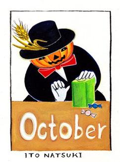October ハロウィンのカボチャ