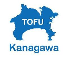 TOFU kanagawa Top