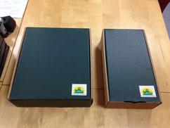 Geschenkkarton zwei Größen! Perfektes Geschenk für die verschiedensten Anlässe!