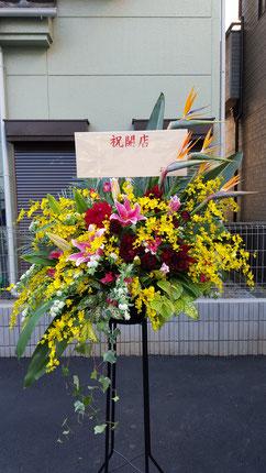スタンド花 お祝い 開店祝い お誕生日