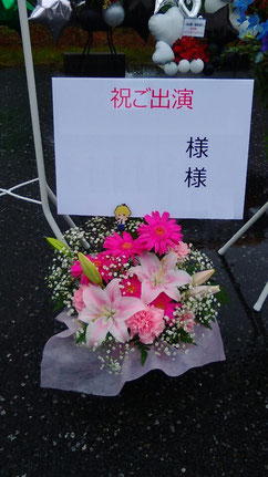 うたプリ 楽屋花