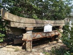 諏訪神社の旧鳥居