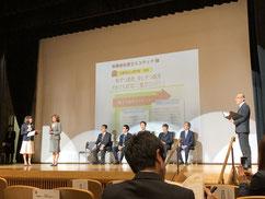 講演の前に行われた「静岡働き方改革ダイバーシティ」受賞企業の表彰式。