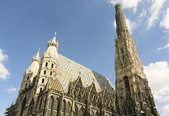 San Esteben catedral