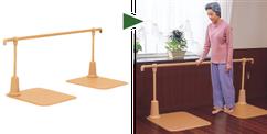 手すり(廊下)-福祉用品のレンタル