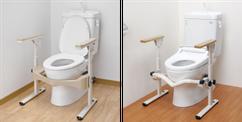 手すり(トイレ)-福祉用品のレンタル