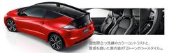 新型CR-Z2015